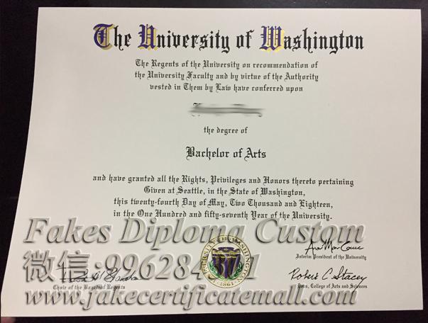 washington university diploma degree certificate department graduate statistics doctorate