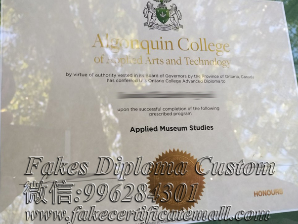 How To Get A Fake Diploma From Algonquin College Buy Diploma Buy Fake Degree Buy Certificate Buy Fake Transcript