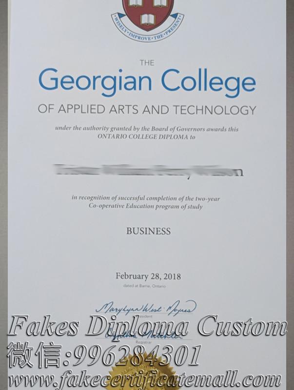 Where Buy Georgian College Fake Diploma Certificate Buy Diploma Buy Fake Degree Buy Certificate Buy Fake Transcript