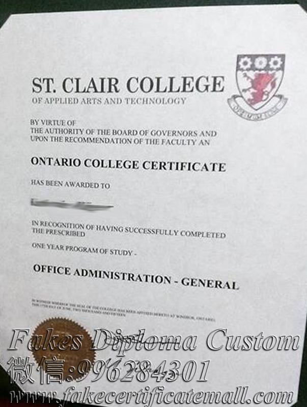 Buy St Clair College Diploma In Offie Administration Buy Diploma Buy Fake Degree Buy Certificate Buy Fake Transcript