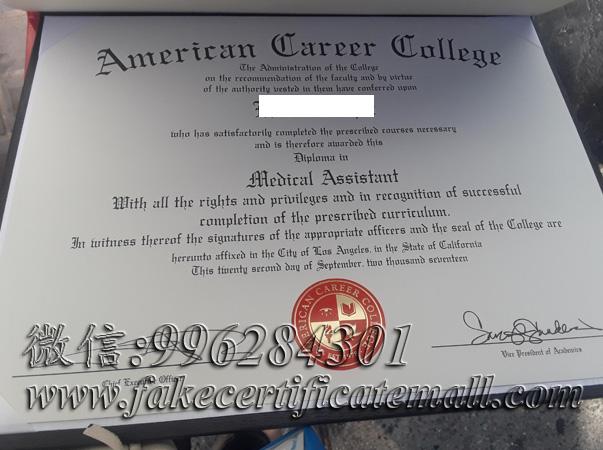 diploma college career american fake transcript certificate degree